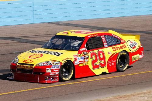 NO. 29 SHELL-PENNZOIL HOLIDAY PRIZE PACKS